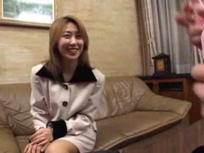 熟女名鑑 Vol.01 田辺由香利 後編 熟女  87枚 14