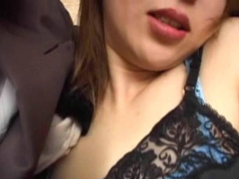 熟女名鑑 Vol.01 田辺由香利 後編 熟女  87枚 56