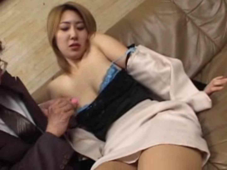 熟女名鑑 Vol.01 田辺由香利 後編 熟女 | OLの裸事情  87枚 63