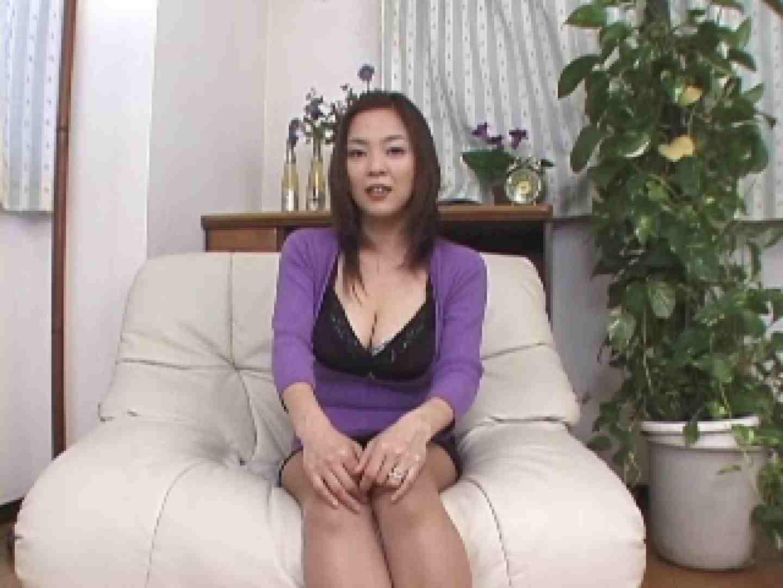 熟女名鑑 Vol.01 友崎亜紀 巨乳な女性  84枚 4