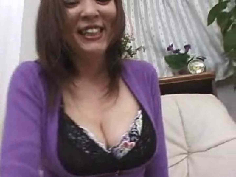 熟女名鑑 Vol.01 友崎亜紀 巨乳な女性  84枚 40