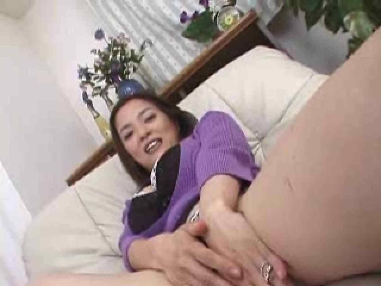 熟女名鑑 Vol.01 友崎亜紀 巨乳な女性 | OLの裸事情  84枚 61