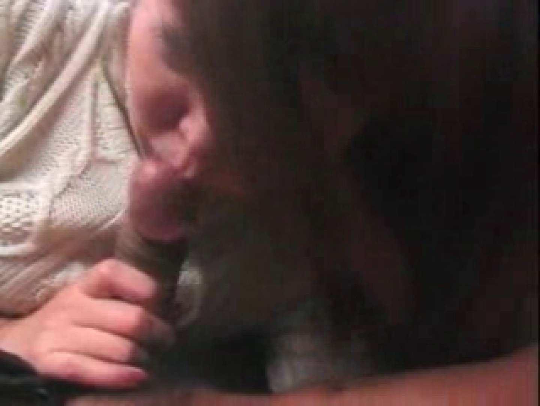熟女名鑑 Vol.01 永瀬裕香 熟女 女性器鑑賞 103枚 34
