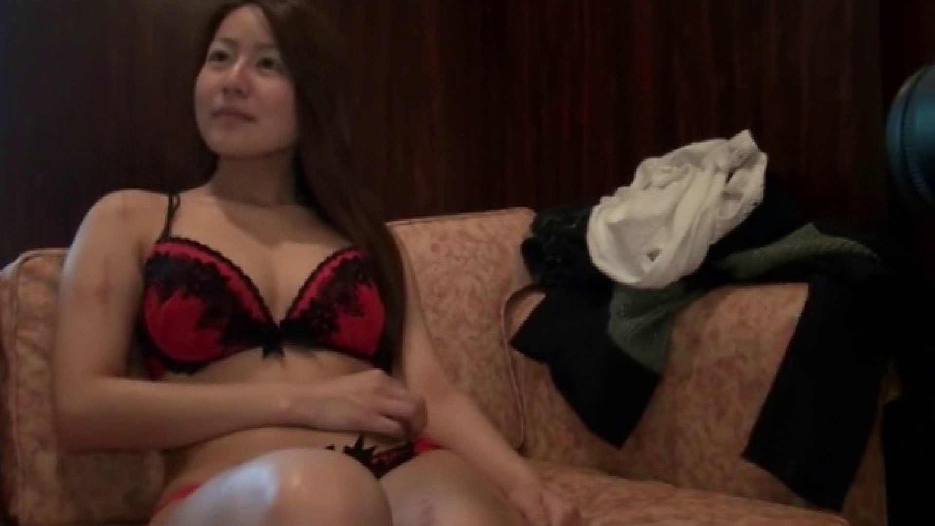 出会い系でハメ撮りしちゃいました。Vol.26前編 出会い系 性交動画流出 93枚 14