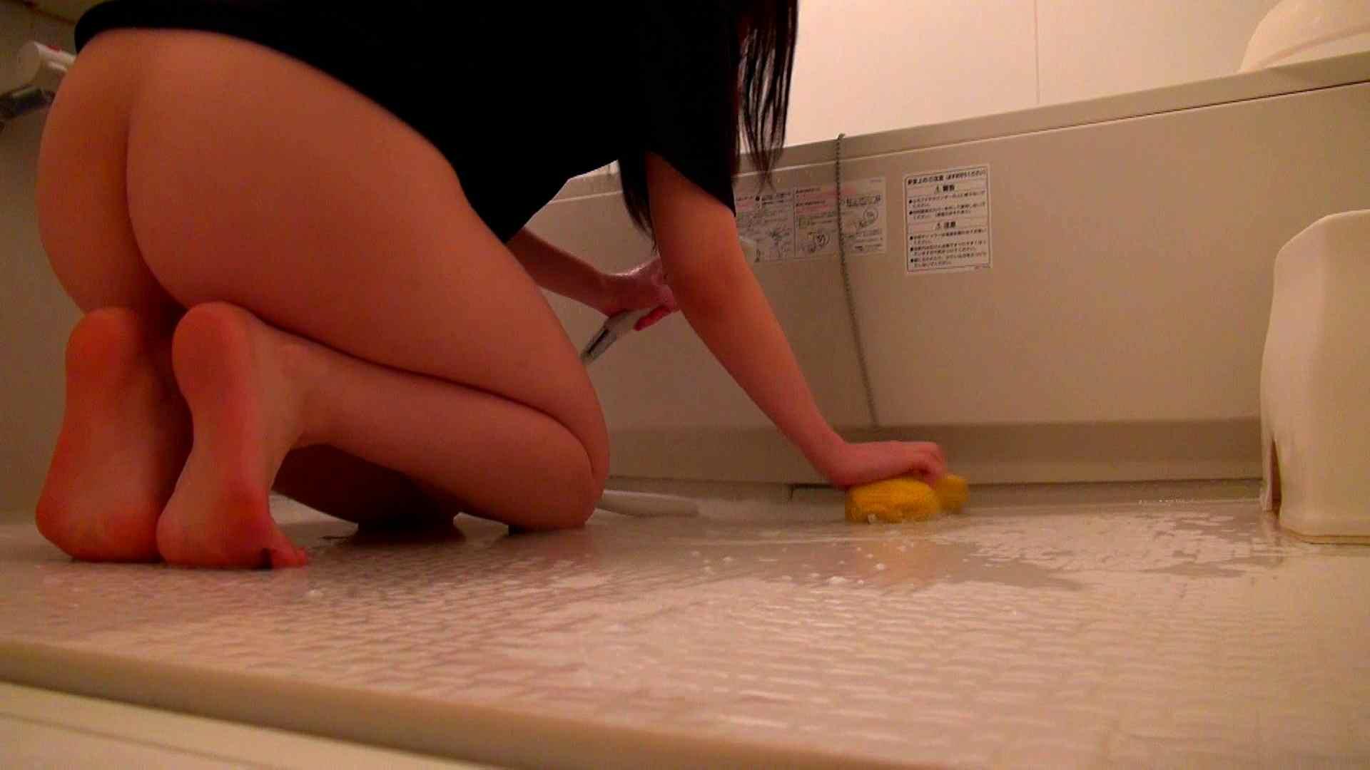 下半身裸で風呂の掃除をしてもらいました。 ドキュメント | 0  104枚 33