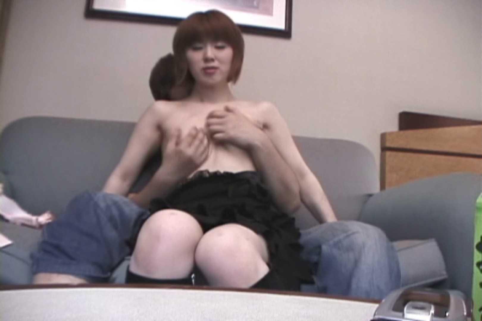 SEX大好き天然嬢は何をされても気持ちいい~石川桜子~ ローター  85枚 28