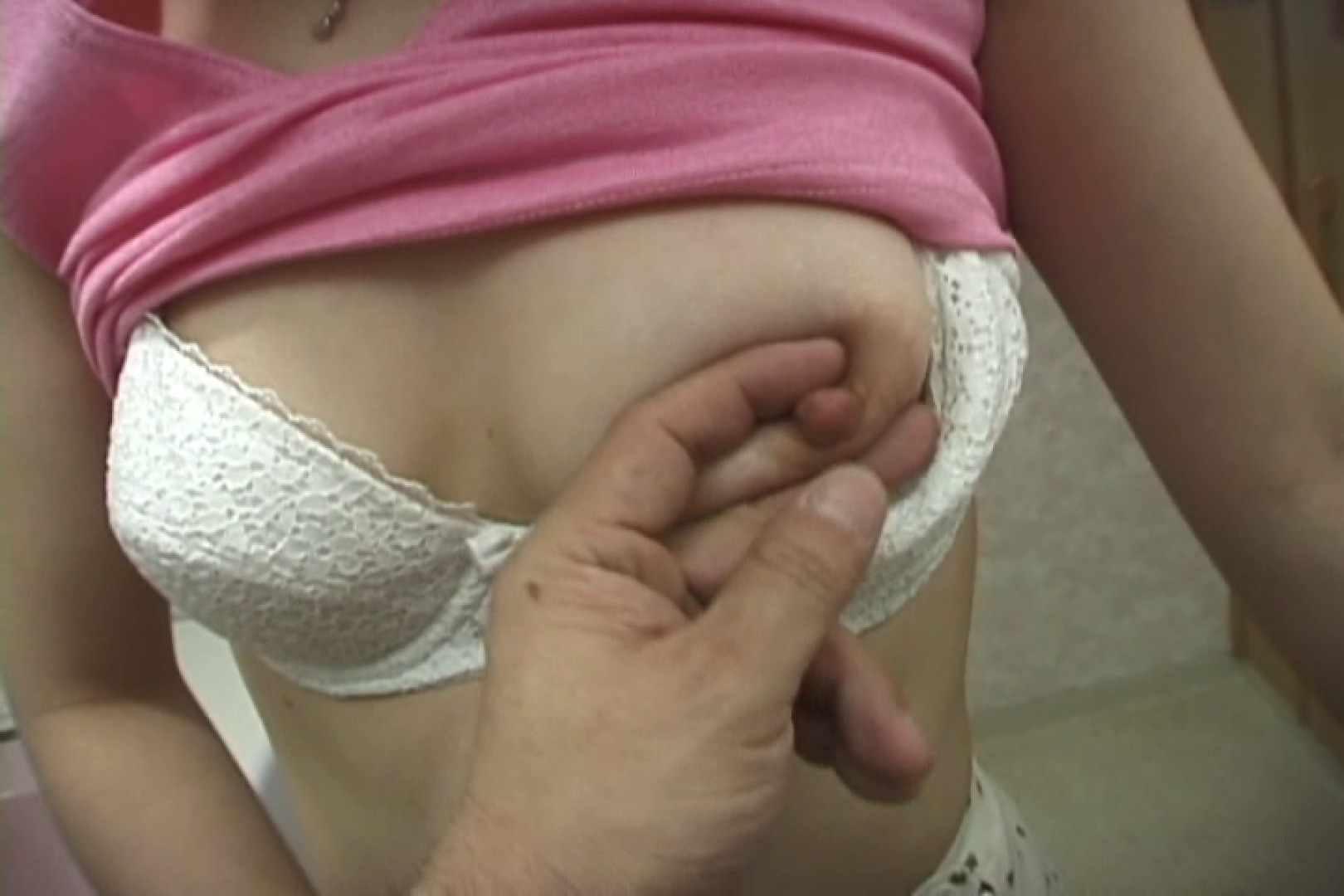 癒しを運ぶ天使のような美熟女~瀬川恵美~ 熟女  77枚 28