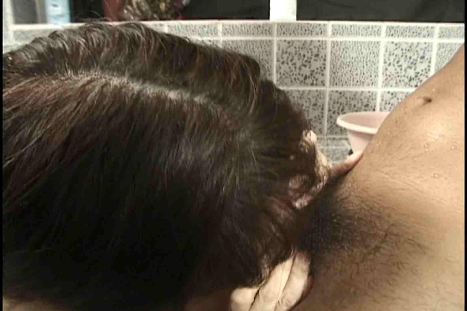 昼間の奥様は欲求不満 ~中島幸恵~ バイブ最高 AV動画キャプチャ 91枚 75