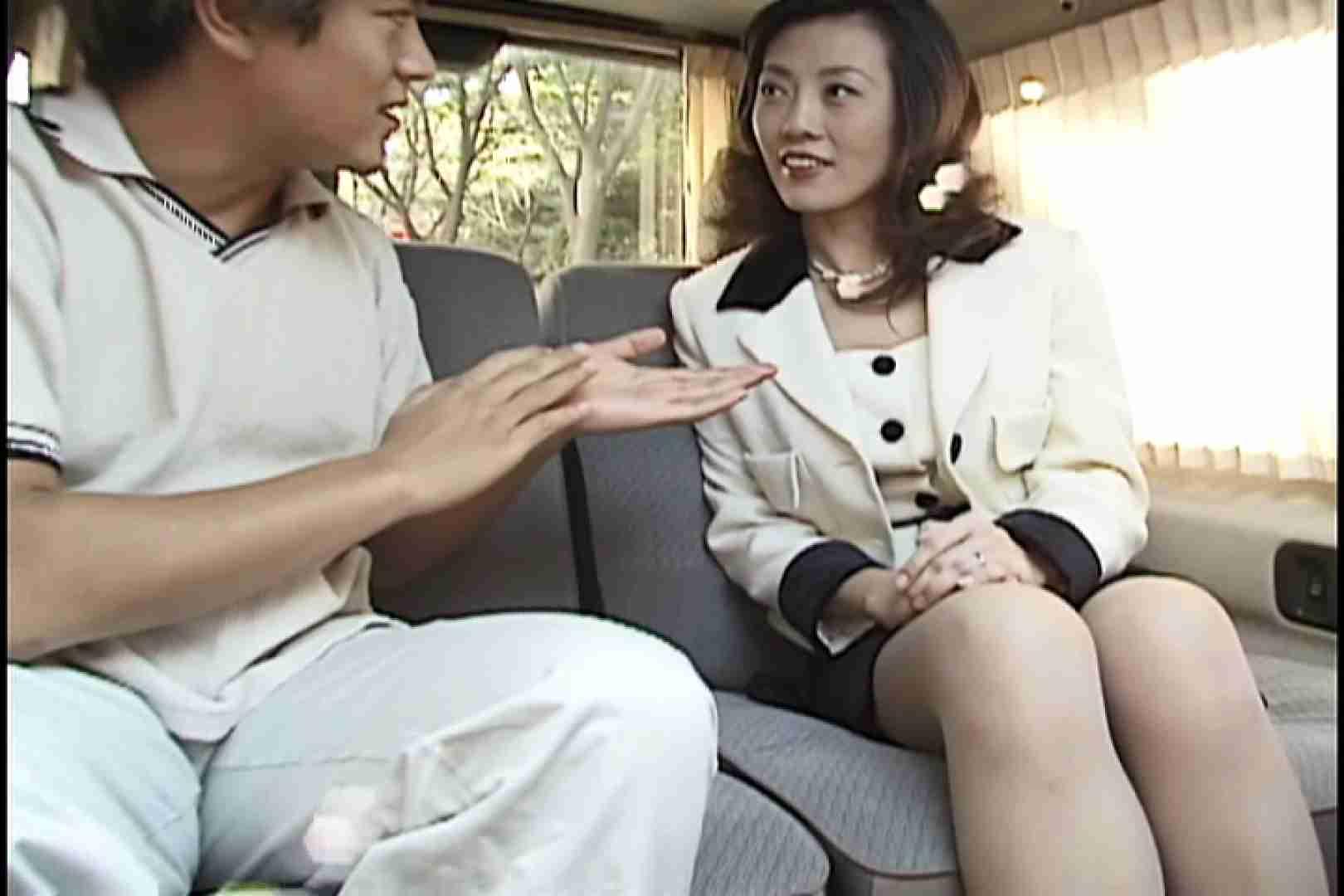 美巨乳Eカップの三十路美人妻と淫乱SEX~島田琴江~ 淫乱 | 人妻  82枚 12