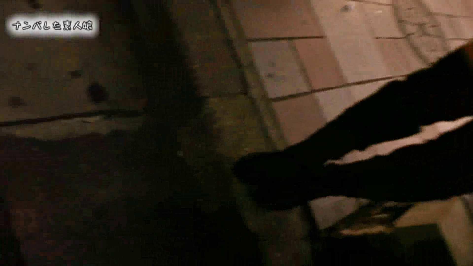 電魔王さんの「隠撮の部屋」アイカ ギャル エロ画像 103枚 14