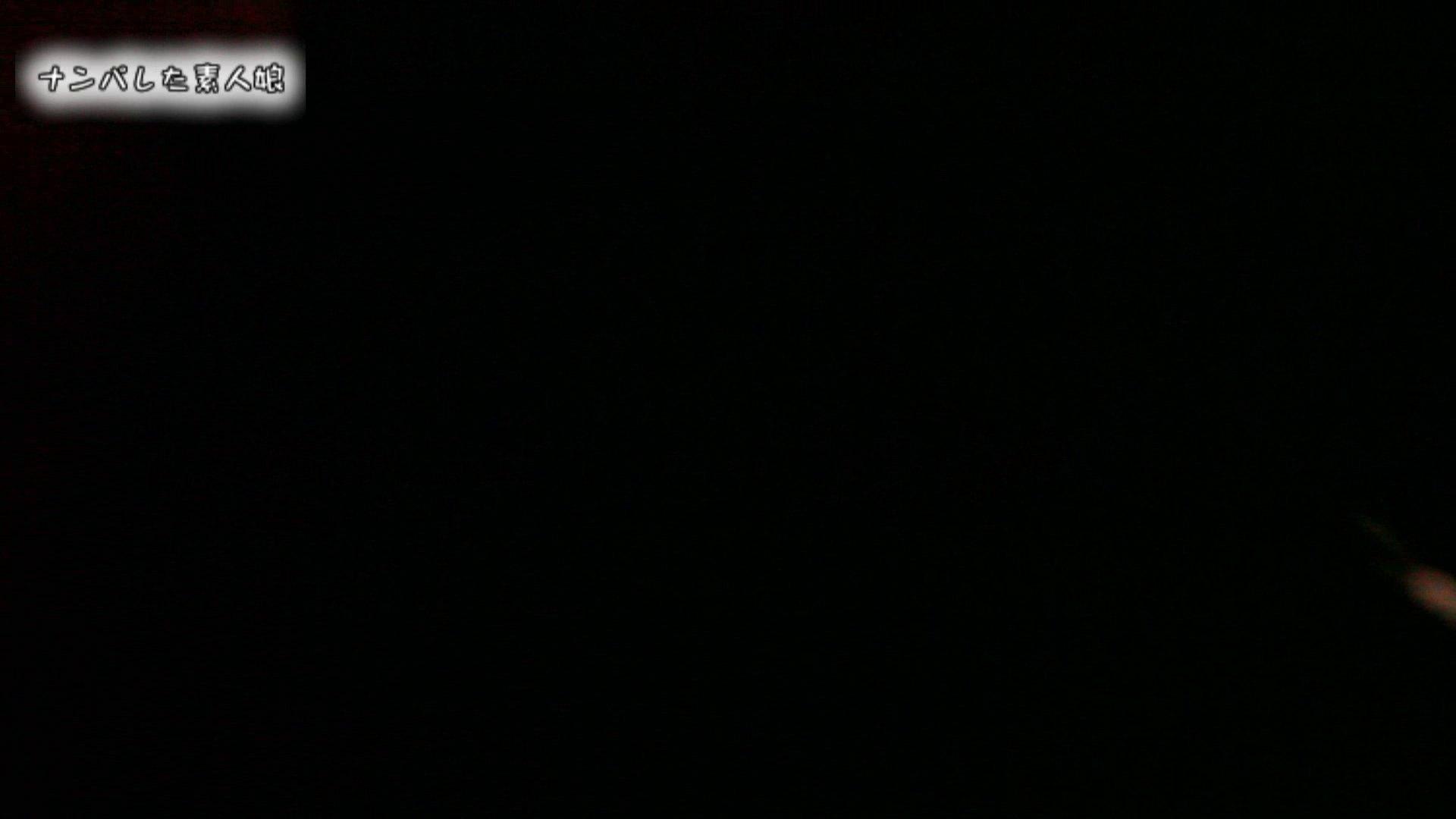 電魔王さんの「隠撮の部屋」アイカ ギャル エロ画像 103枚 58