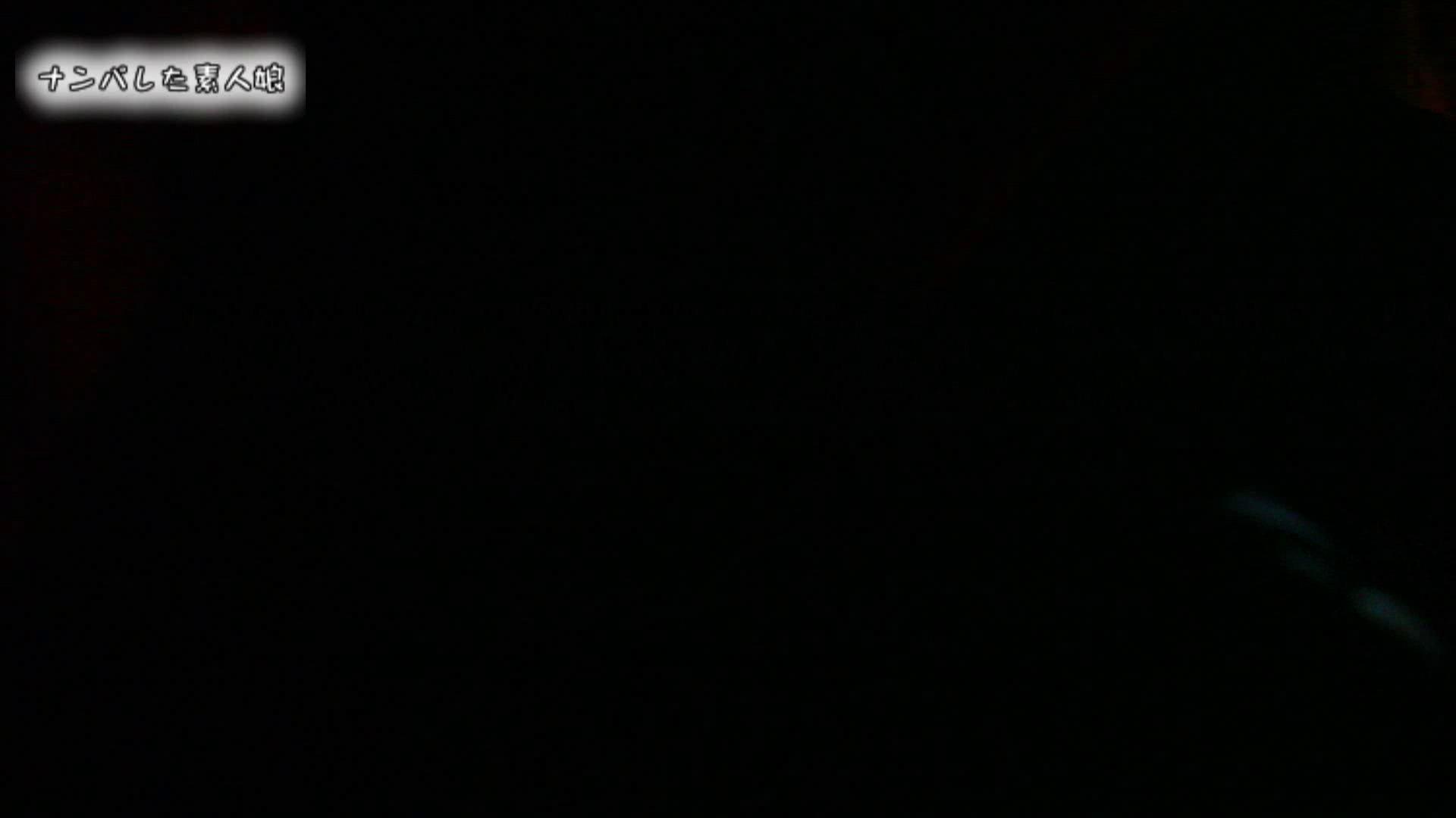 電魔王さんの「隠撮の部屋」アイカ 口内発射 | 巨乳な女性  103枚 85