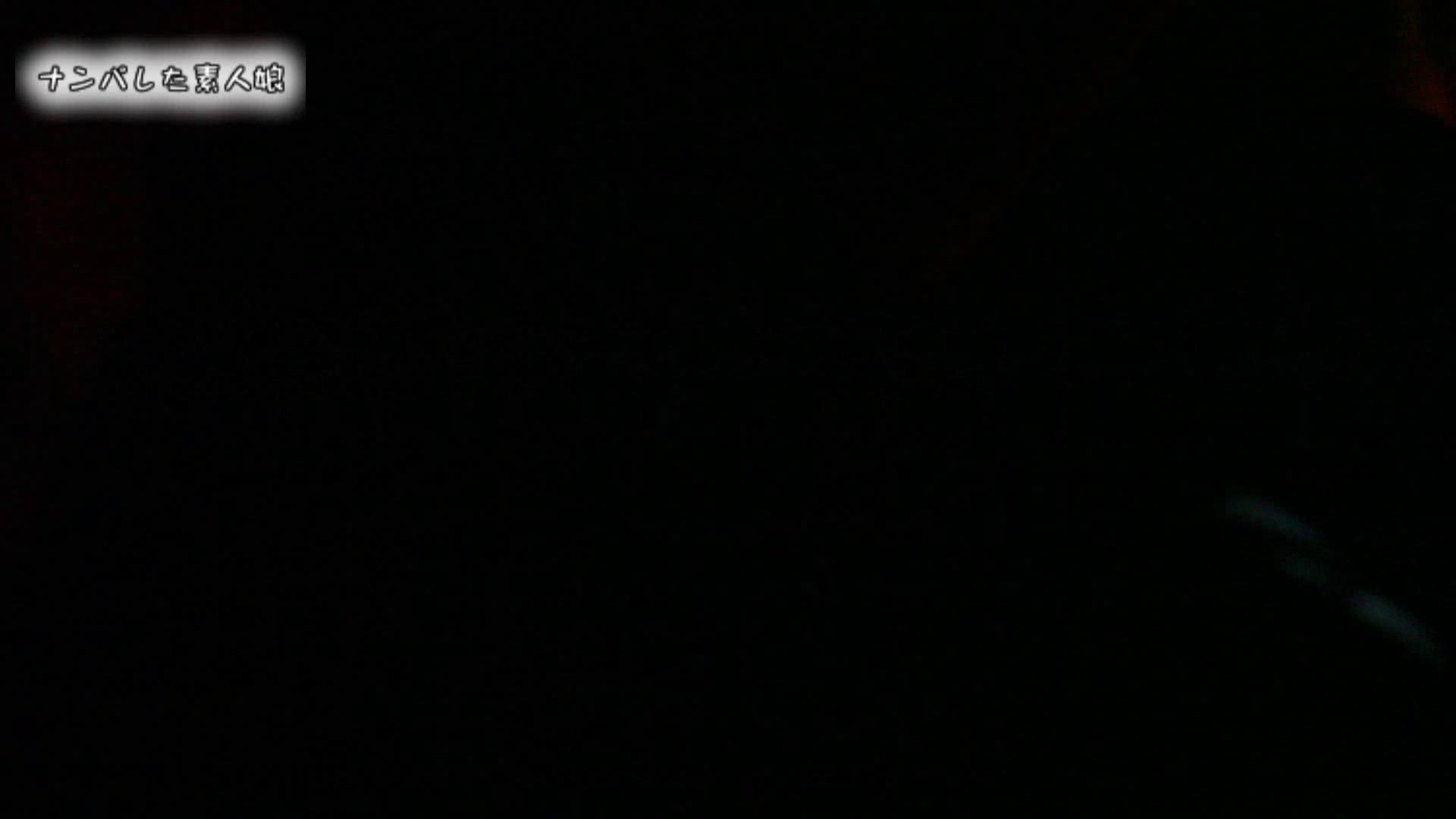 電魔王さんの「隠撮の部屋」アイカ 隠撮 ワレメ動画紹介 103枚 87