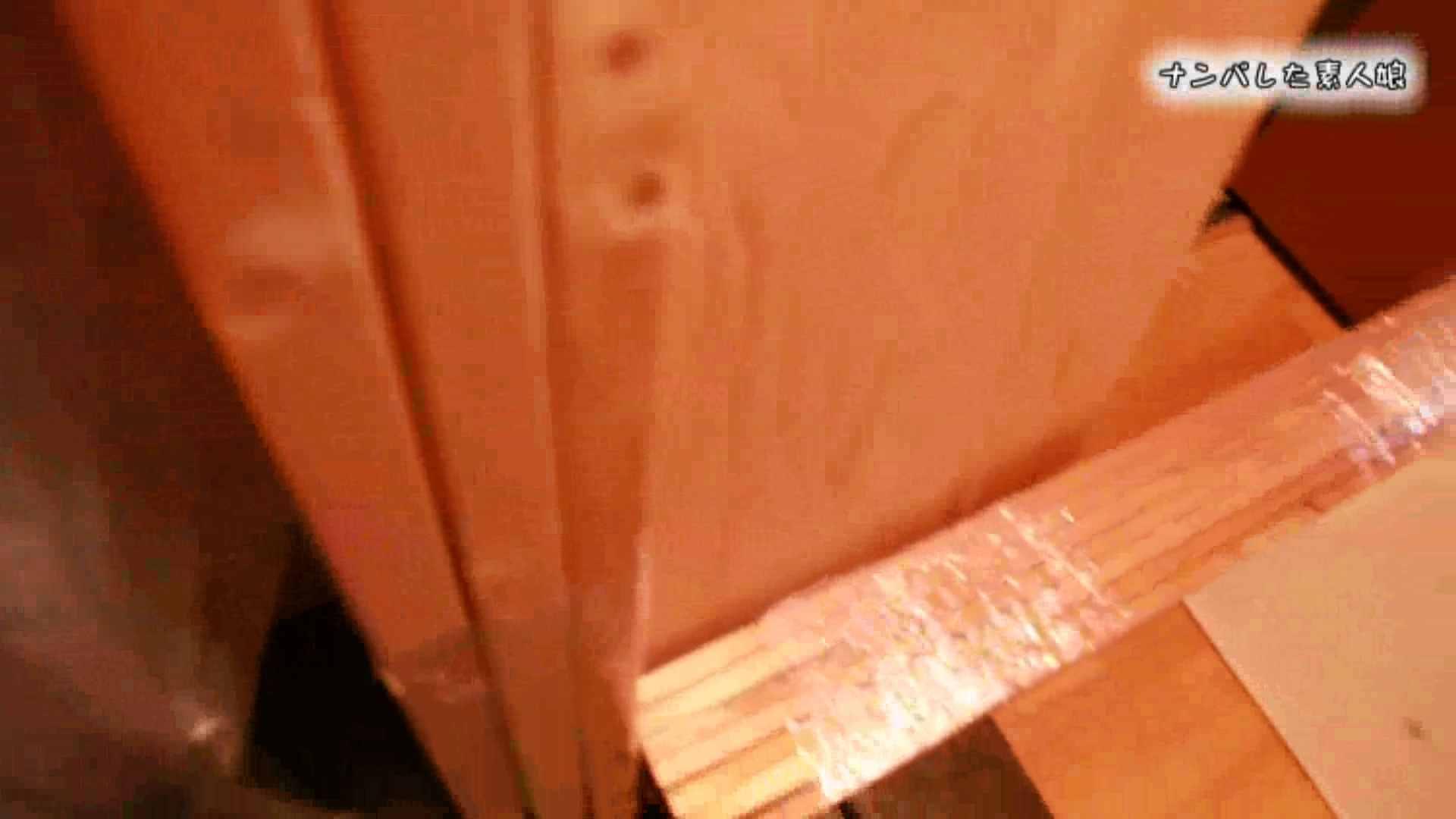 電魔王さんの「隠撮の部屋」アイカ ギャル エロ画像 103枚 102