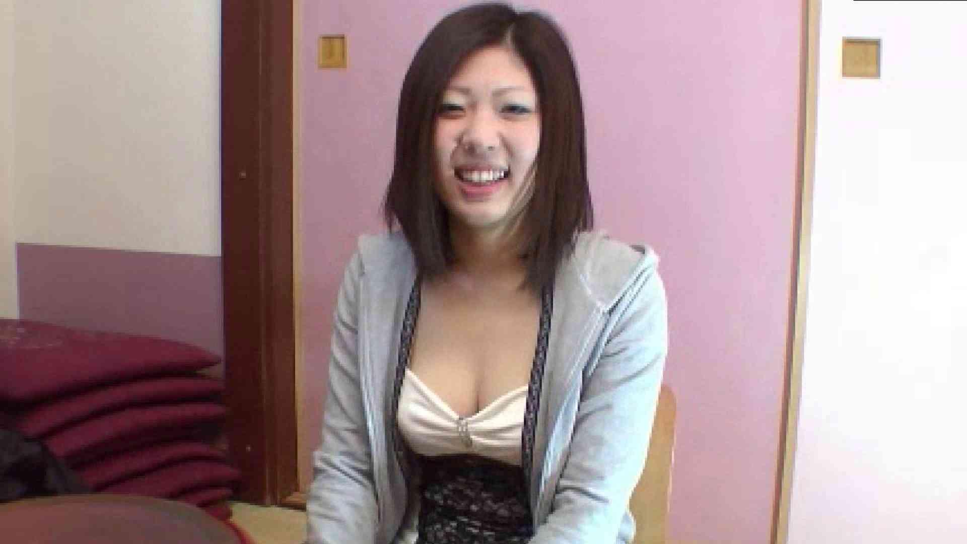 アヘ顔のわたしってどうかしら Vol.042 むっちり熟女 おめこ無修正動画無料 82枚 4