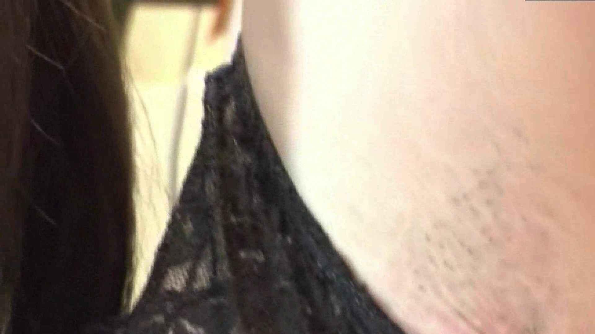 アヘ顔のわたしってどうかしら Vol.042 美女 セックス無修正動画無料 82枚 73