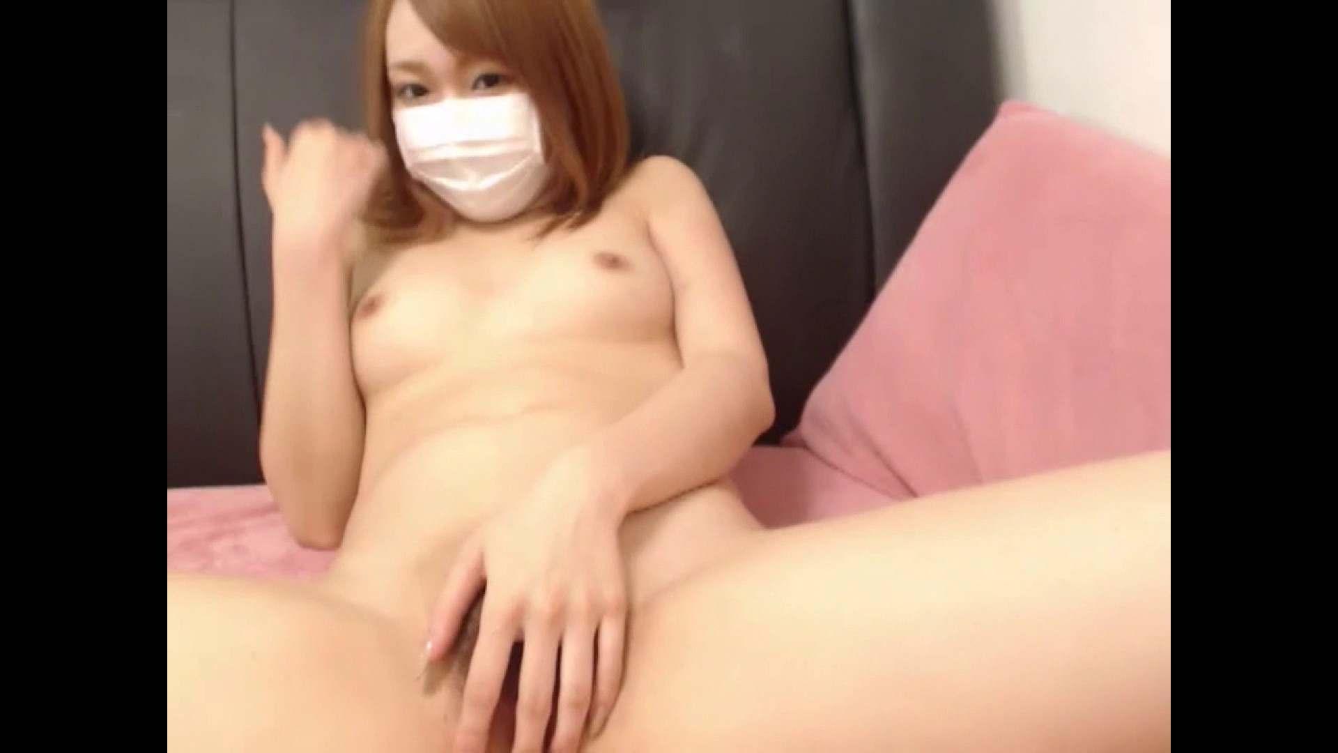 チャットでライブオナニーVol.23 オナニー映像 セックス画像 85枚 34