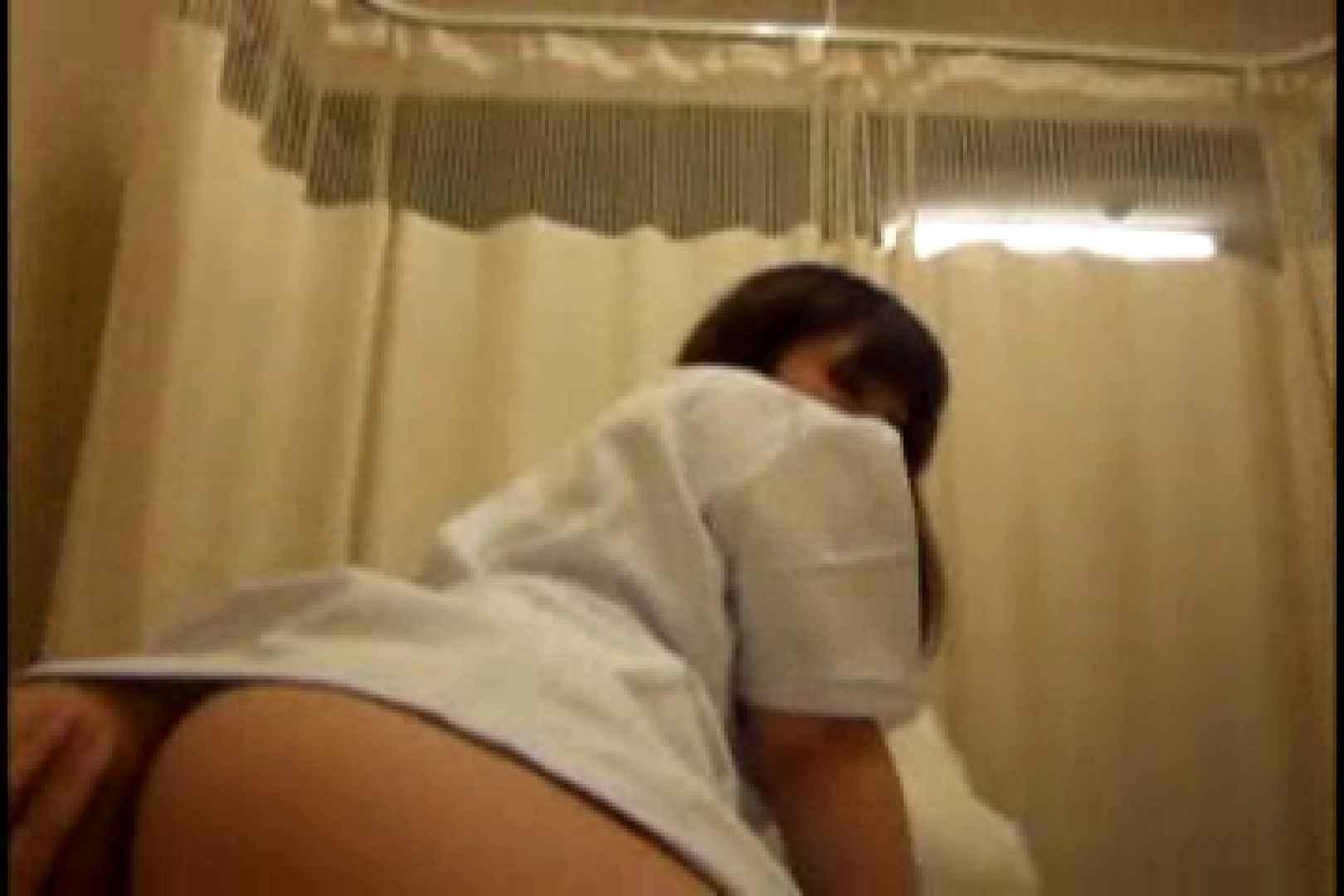 ヤリマンと呼ばれた看護士さんvol2 OLの裸事情   一般投稿  91枚 82