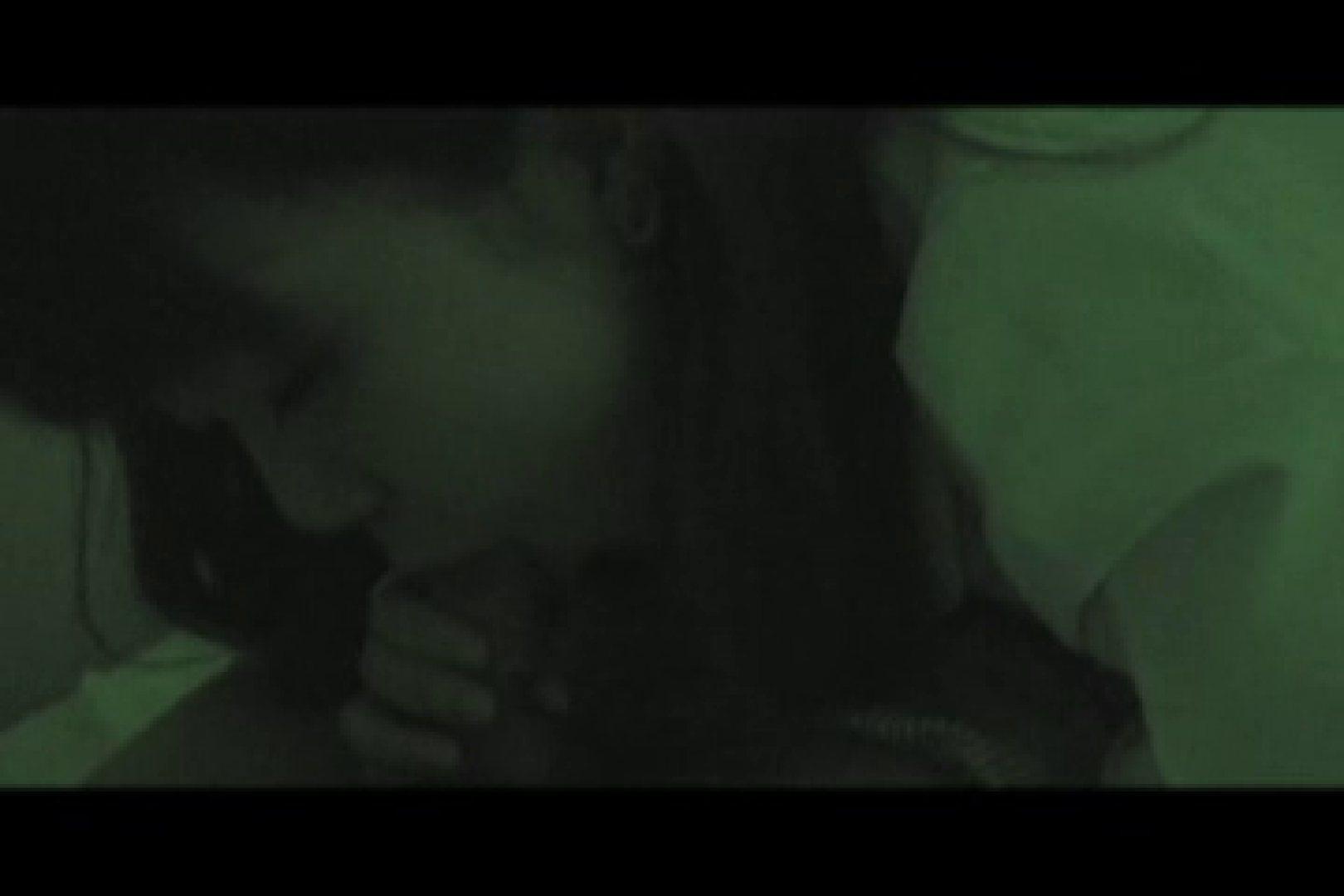 ヤリマンと呼ばれた看護士さんvol3 一般投稿 盗み撮り動画 73枚 29