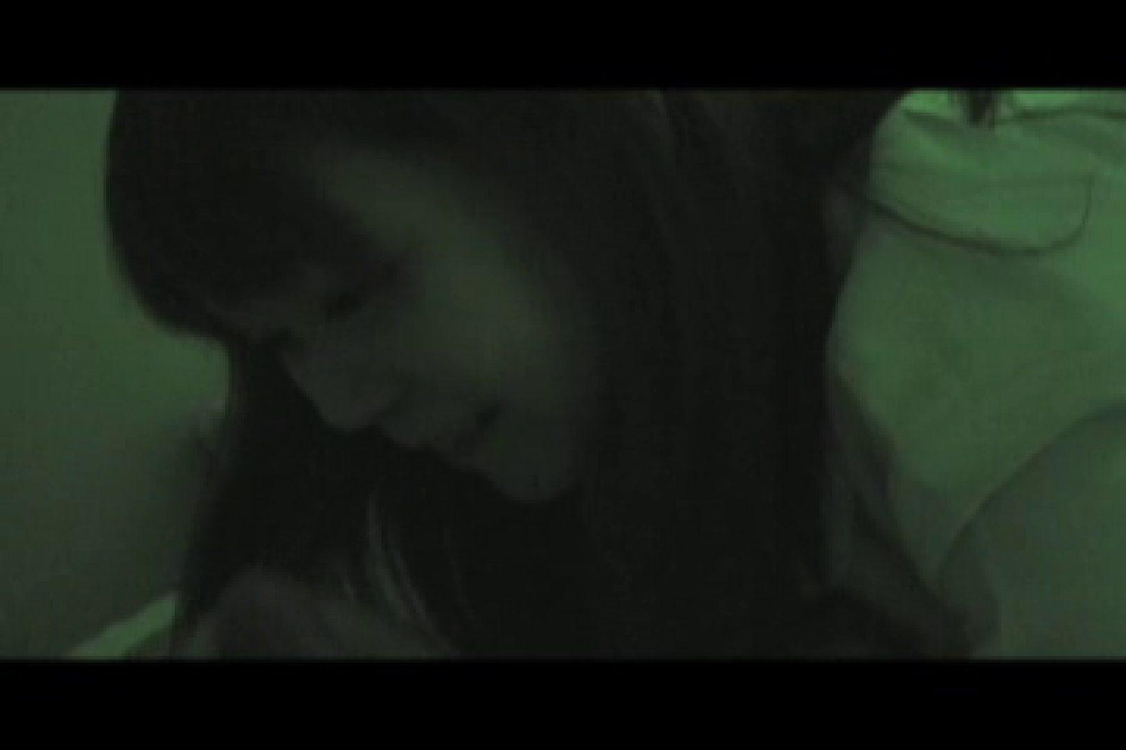 ヤリマンと呼ばれた看護士さんvol3 一般投稿 盗み撮り動画 73枚 44