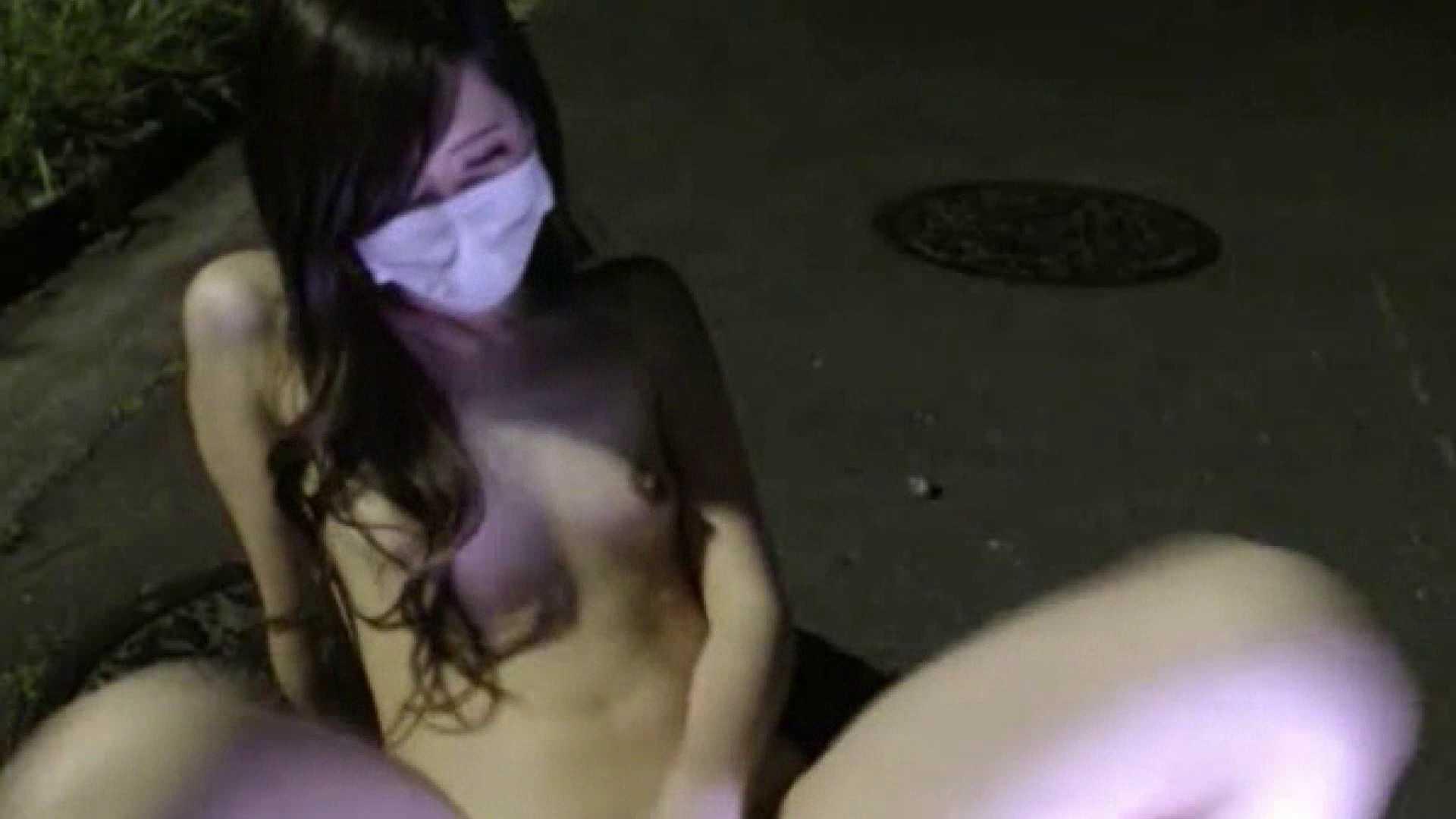 変態オナニー劇場 Vol.42 ギャル | OLの裸事情  109枚 1
