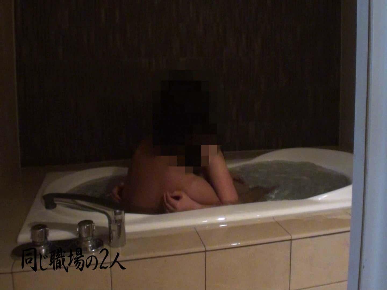 同じ居酒屋の社員とバイトの同棲カップルハメ撮り投稿vol.5 お姉さん達のSEX オマンコ動画キャプチャ 87枚 16