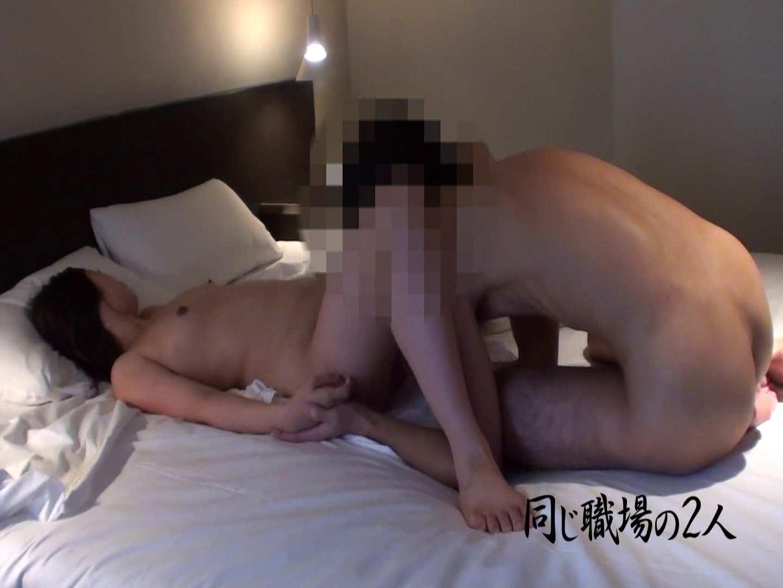 同じ居酒屋の社員とバイトの同棲カップルハメ撮り投稿vol.5 ホテル アダルト動画キャプチャ 87枚 47