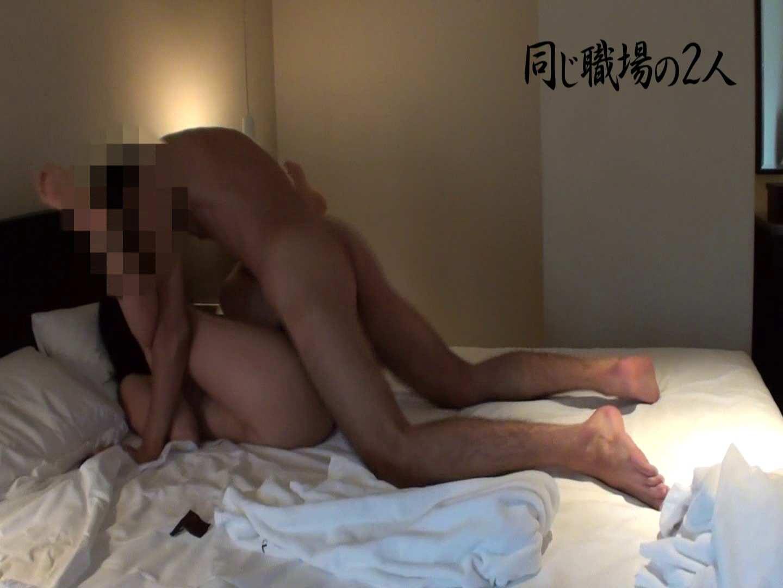 同じ居酒屋の社員とバイトの同棲カップルハメ撮り投稿vol.5 OLの裸事情 | カップル  87枚 73