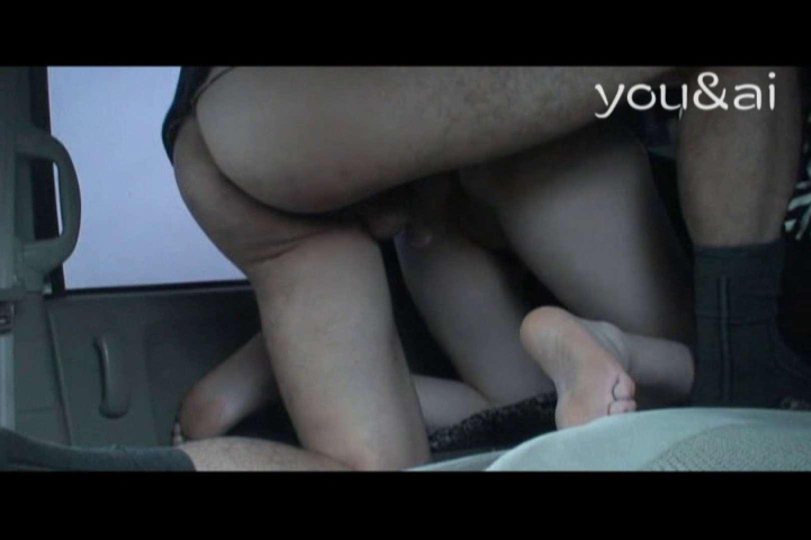 おしどり夫婦のyou&aiさん投稿作品vol.8 車中のぞき | OLの裸事情  72枚 5