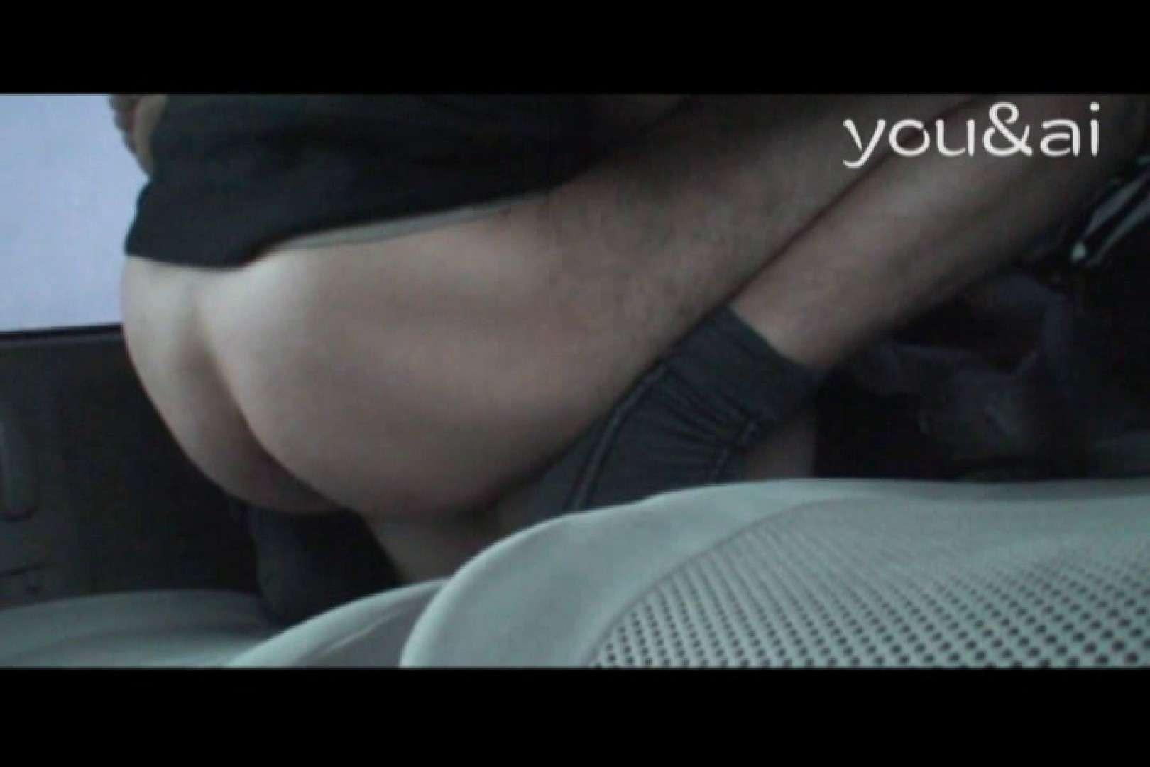 おしどり夫婦のyou&aiさん投稿作品vol.8 一般投稿 戯れ無修正画像 72枚 42