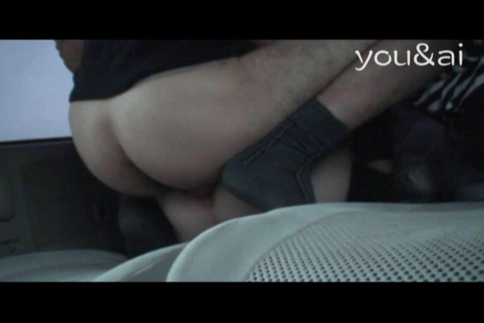 おしどり夫婦のyou&aiさん投稿作品vol.8 投稿 オマンコ動画キャプチャ 72枚 63
