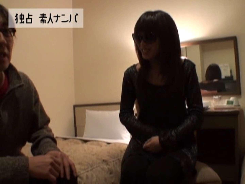 独占入手!!ヤラセ無し本物素人ナンパ 19歳モデル志望のギャル 素人流出動画  96枚 18