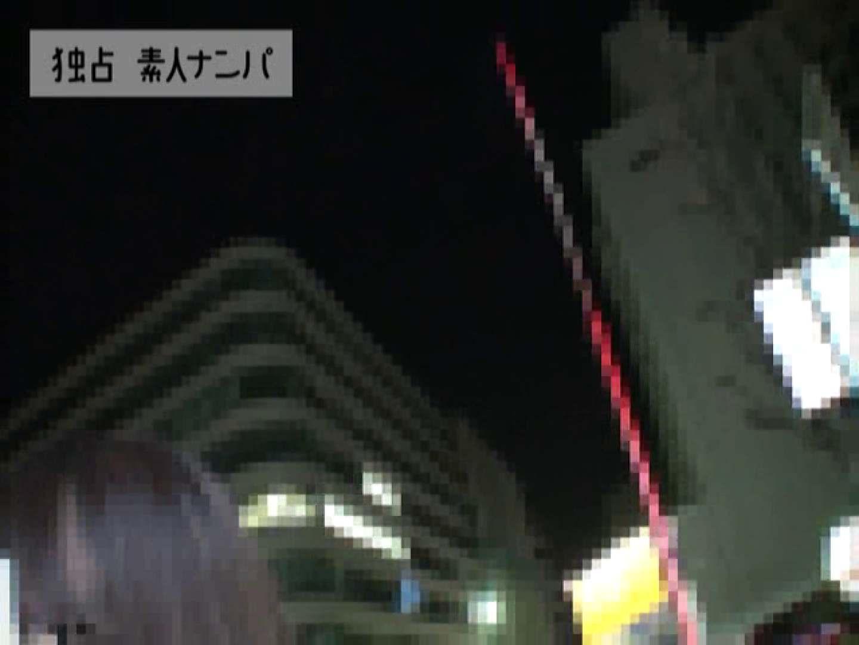 独占入手!!ヤラセ無し本物素人ナンパ19歳 大阪嬢2名 ナンパ おめこ無修正動画無料 105枚 4