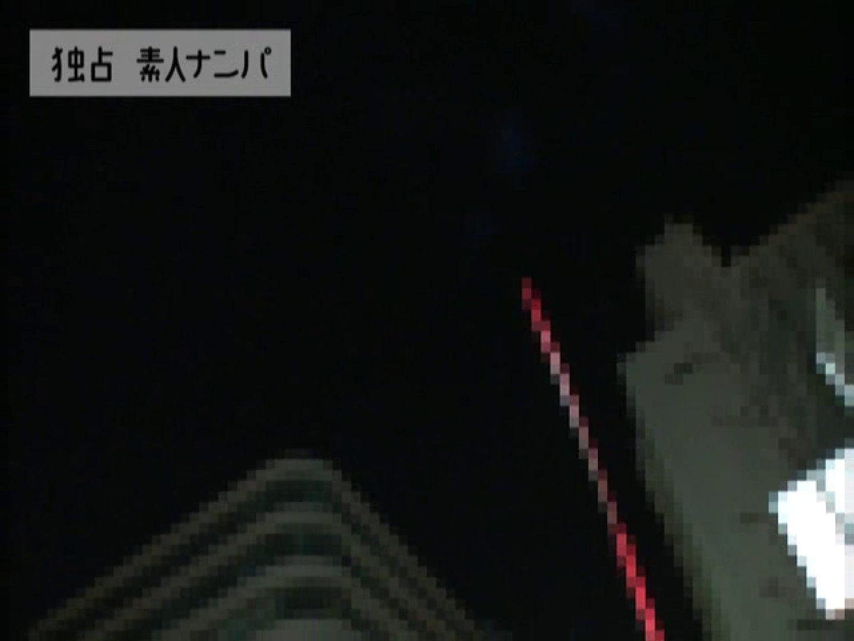 独占入手!!ヤラセ無し本物素人ナンパ19歳 大阪嬢2名 素人流出動画 オマンコ動画キャプチャ 105枚 7