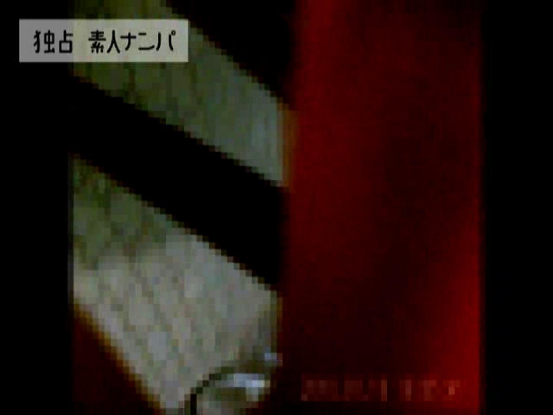 独占入手!!ヤラセ無し本物素人ナンパ19歳 大阪嬢2名 素人流出動画 オマンコ動画キャプチャ 105枚 12