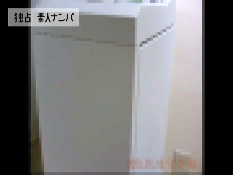 独占入手!!ヤラセ無し本物素人ナンパ19歳 大阪嬢2名 ナンパ おめこ無修正動画無料 105枚 29