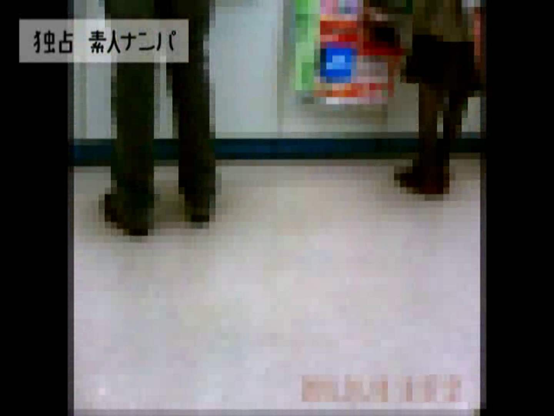 独占入手!!ヤラセ無し本物素人ナンパ19歳 大阪嬢2名 メーカー直接買い取り SEX無修正画像 105枚 38