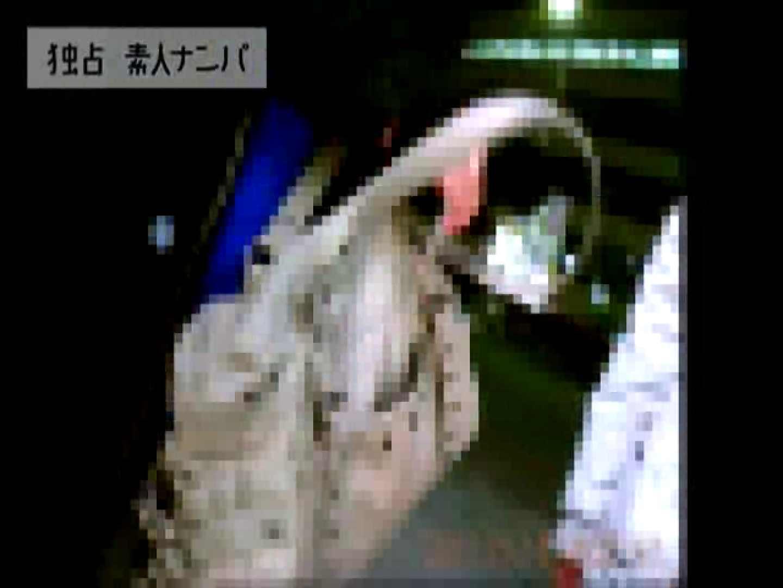 独占入手!!ヤラセ無し本物素人ナンパ19歳 大阪嬢2名 ナンパ おめこ無修正動画無料 105枚 44