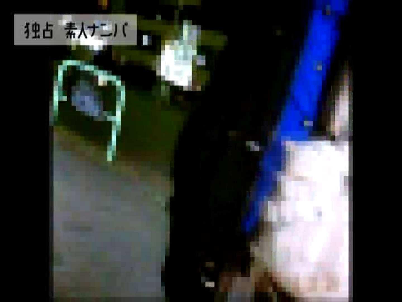 独占入手!!ヤラセ無し本物素人ナンパ19歳 大阪嬢2名 メーカー直接買い取り SEX無修正画像 105枚 53
