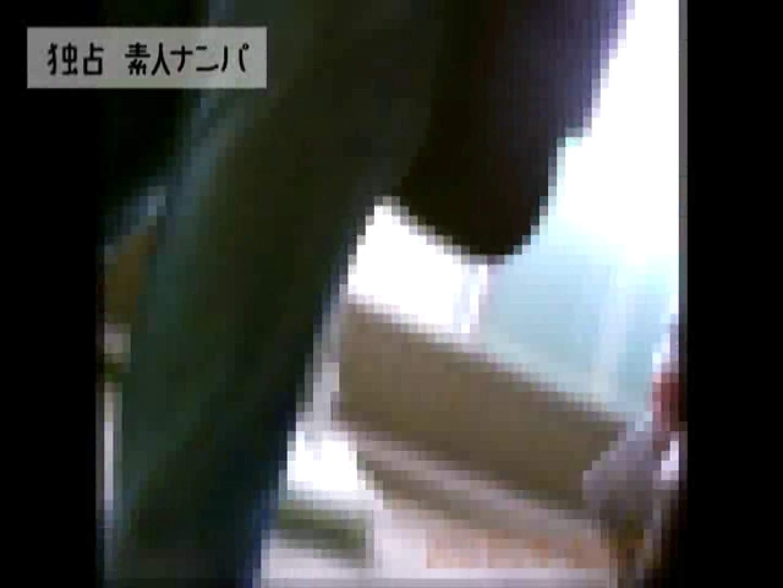 独占入手!!ヤラセ無し本物素人ナンパ19歳 大阪嬢2名 素人流出動画 オマンコ動画キャプチャ 105枚 67