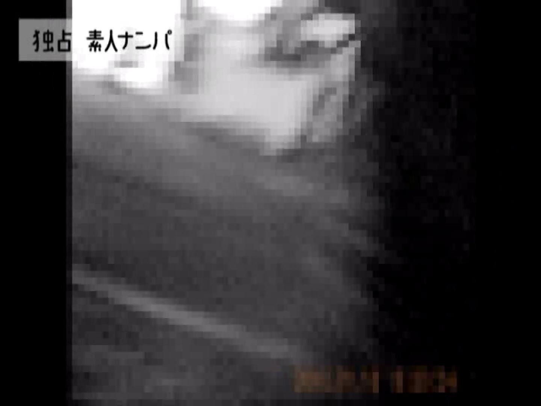 独占入手!!ヤラセ無し本物素人ナンパ19歳 大阪嬢2名 素人流出動画 オマンコ動画キャプチャ 105枚 72