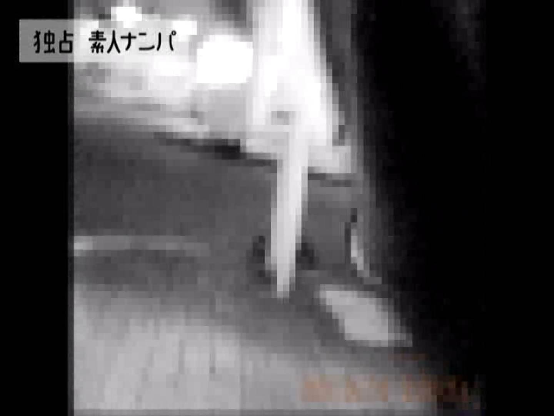 独占入手!!ヤラセ無し本物素人ナンパ19歳 大阪嬢2名 素人流出動画 オマンコ動画キャプチャ 105枚 77
