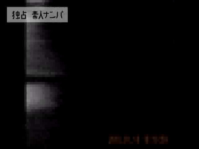 独占入手!!ヤラセ無し本物素人ナンパ19歳 大阪嬢2名 素人流出動画 オマンコ動画キャプチャ 105枚 92