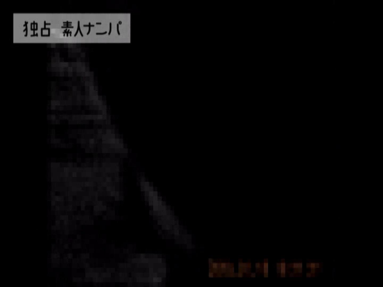 独占入手!!ヤラセ無し本物素人ナンパ19歳 大阪嬢2名 ナンパ おめこ無修正動画無料 105枚 94