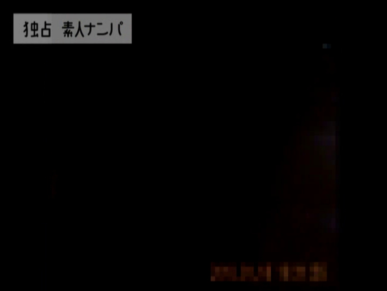 独占入手!!ヤラセ無し本物素人ナンパ19歳 大阪嬢2名 ナンパ おめこ無修正動画無料 105枚 104