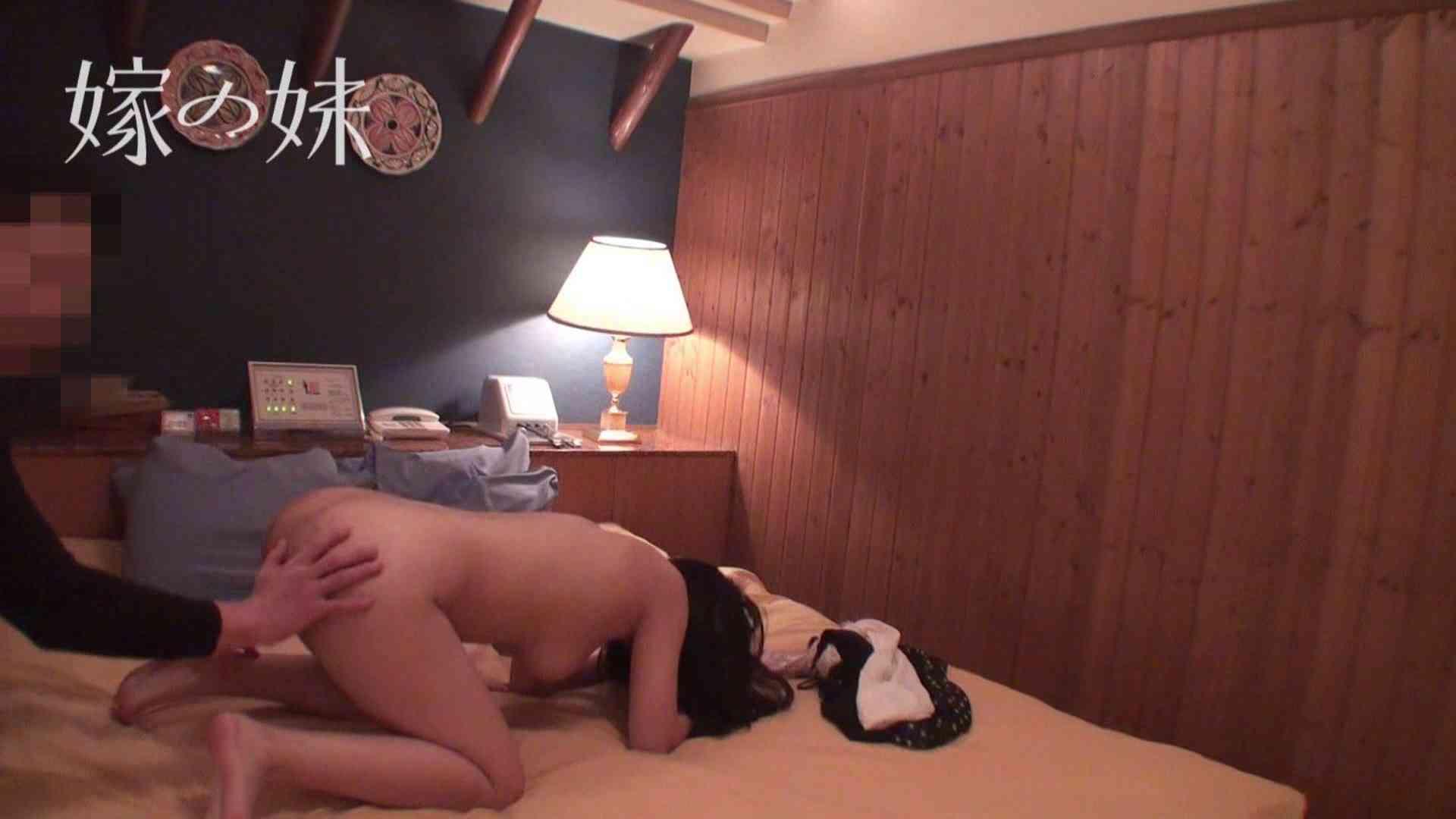 居候中の嫁の妹 vol.5 一般投稿   OLの裸事情  108枚 19
