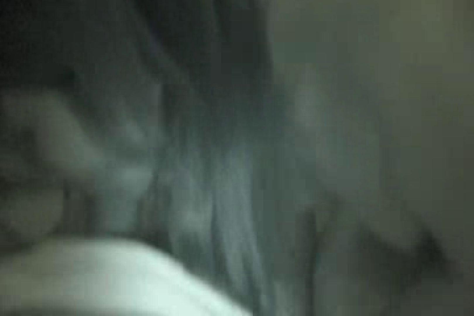 タレ目ちゃんに電気を消して中出し アナル 盗み撮り動画 88枚 42