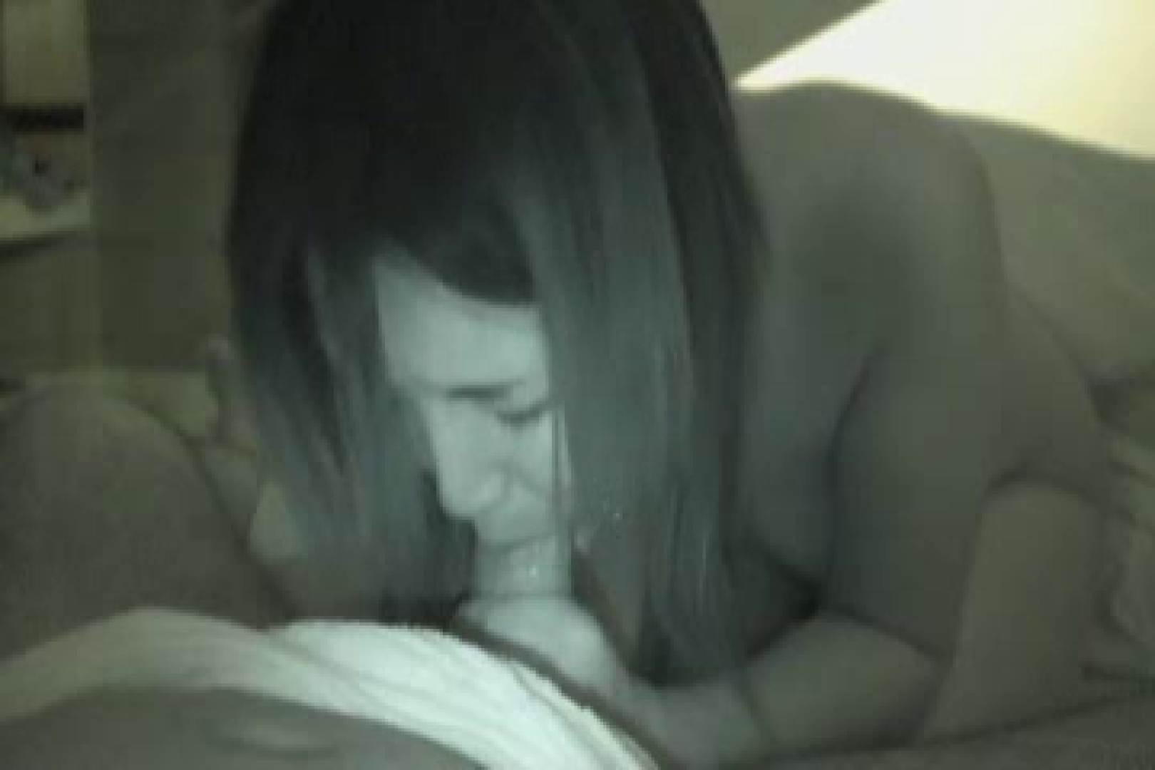 タレ目ちゃんに電気を消して中出し アナル 盗み撮り動画 88枚 78