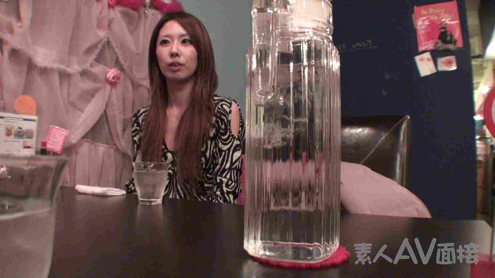 素人嬢がAV面接にやって来た。 仮名みゆきさん 素人流出動画  88枚 32