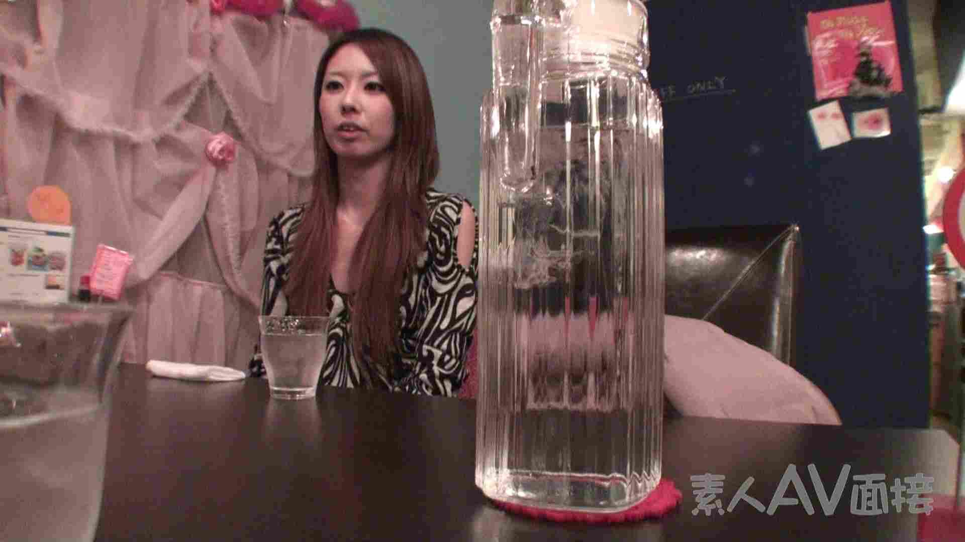 素人嬢がAV面接にやって来た。 仮名みゆきさん 素人流出動画  88枚 34